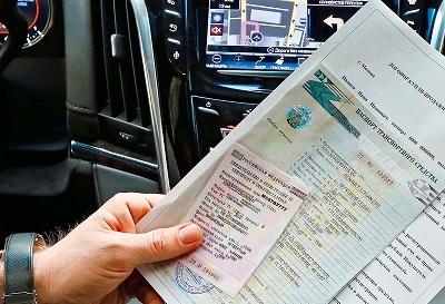 какие документы нужны для продажи автомобиля, какие документы нужны при продаже автомобиля, какие документы нужны для продажи машины, какие документы нужны для продажи авто, какие документы нужны при продаже машины, продажа авто какие документы нужны