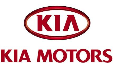 выкуп авто киа, выкуп автомобилей kia, выкуп киа, срочный выкуп авто kia sportage, выкуп kia, выкуп киа спектра, выкуп киа сид