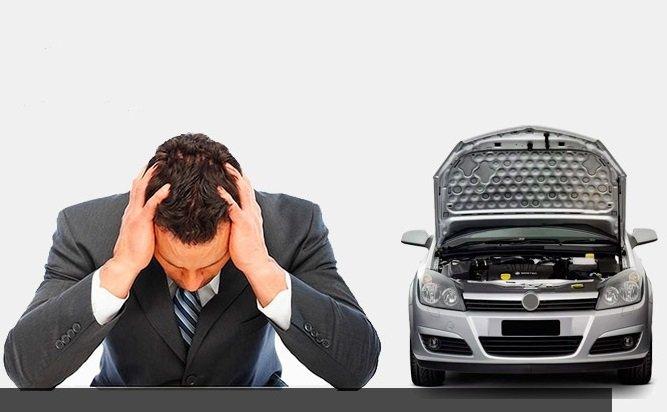 продажа проблемных авто, скупка проблемных авто, проблемные автомобили продажа, куплю проблемный автомобиль, продажа авто с проблемными документами, проблемные машины купить