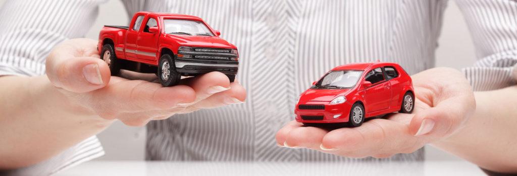 обменяю машину на машину, меняю машину на машину, обмен авто на авто с доплатой, обмен машин, поменять авто на авто, обмен машины на машину, обмен автомобилей, обмен авто с доплатой, выкуп обмен автомобилей