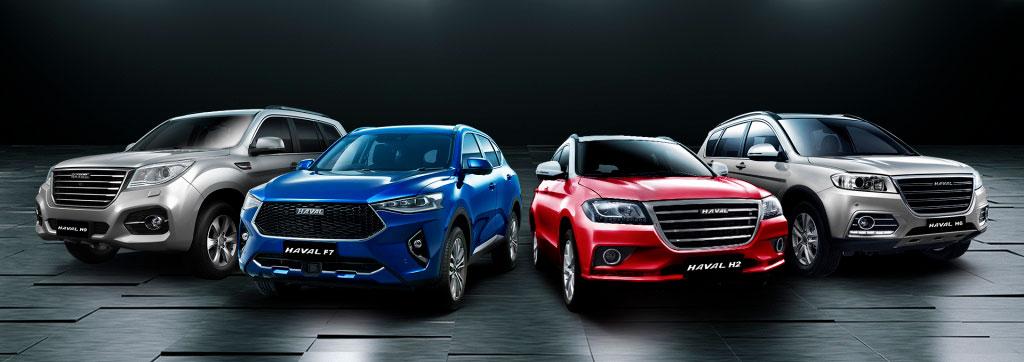 продажа китайских авто, купить китайское авто, купить китайскую машину, купить машину китайскую новую