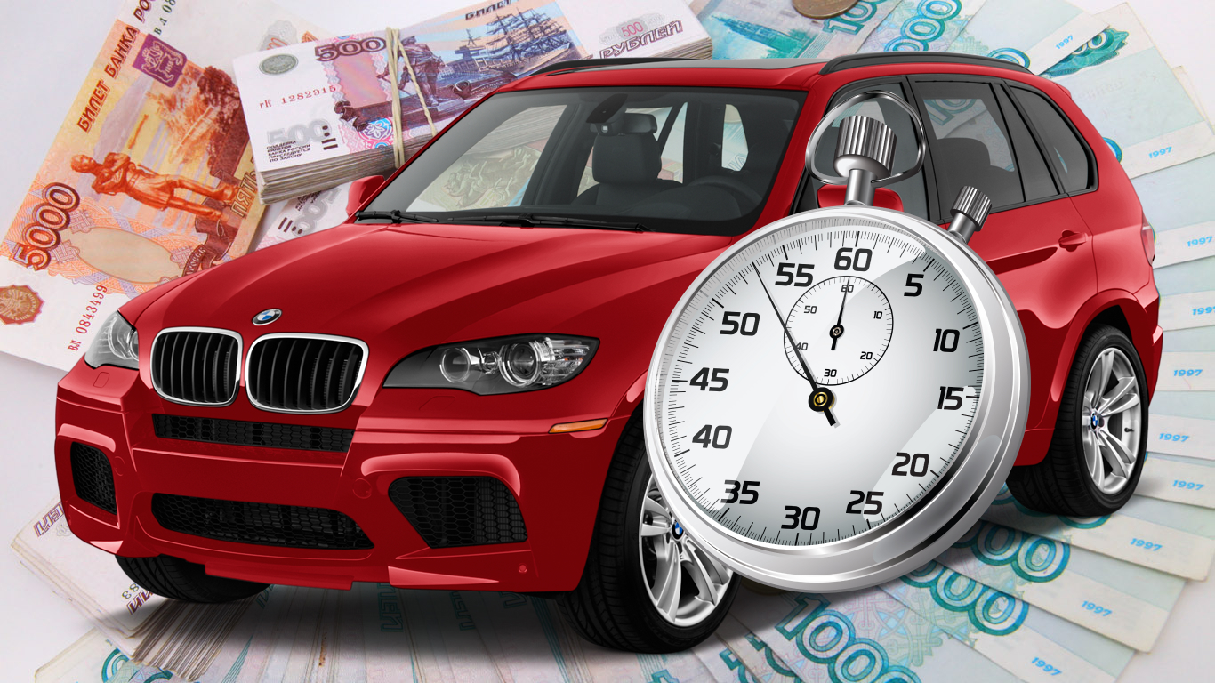 быстрый автовыкуп,быстрый выкуп авто,быстрый выкуп авто в москве,быстрый выкуп авто дорого,быстрый выкуп авто москва дорого,выгодный выкуп авто,выкуп авто на выгодных условиях